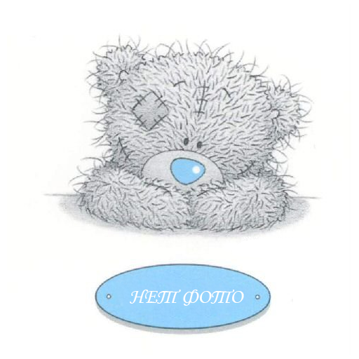 Футбол 2035N